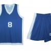 equipaciones deportivas - pronens3