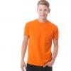 Camiseta publicidad personalizada - Camisetas publicidad Pronens