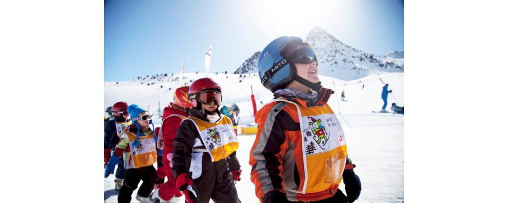 Fabricante de peto esquí personalizado - Petos esquí Pronens